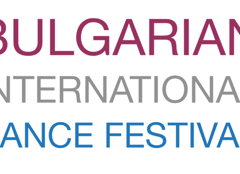 Bulgarian International Dance FEstival